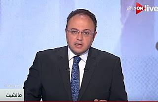 برنامج مانشيت حلقة الأربعاء 16-8-2017 مع محمد ترك و قراءة في أبرز عناوين الصحف المصرية والعربية والعالمية