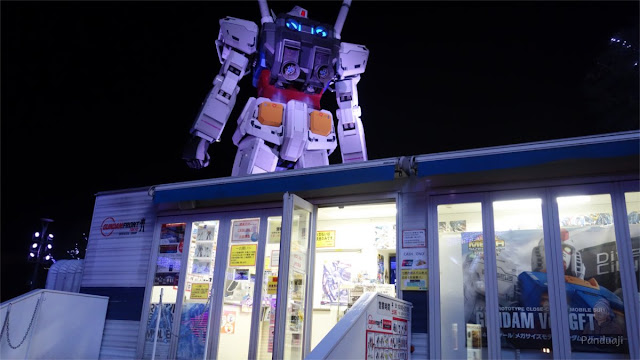 Gundam Merchandise Shop