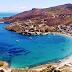 [Ελλάδα]Η υπέροχη παραλία του Οτζιά με τα κρυστάλλινα νερά της!(video)