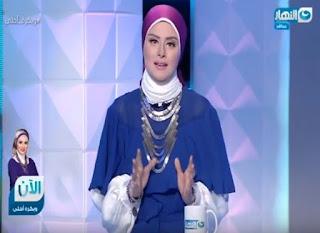 برنامج وبكرة أحلى حلقة الخميس 17-8-2017 مع د .سمر العمريطي