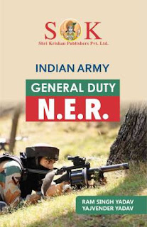 Indian Army NER Soldier GD General Duty Recruitment Exam Complete Guide English Medium  (Paperback, Yajvendra Yadav, Ram Singh Yadav)