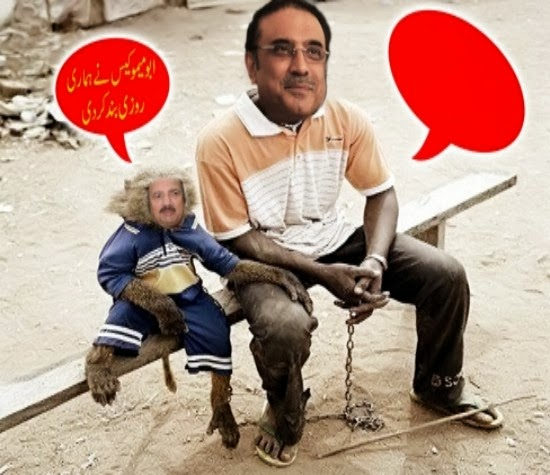 Pakistani Political Leader Funny Photo 2015 ~ Latest ...