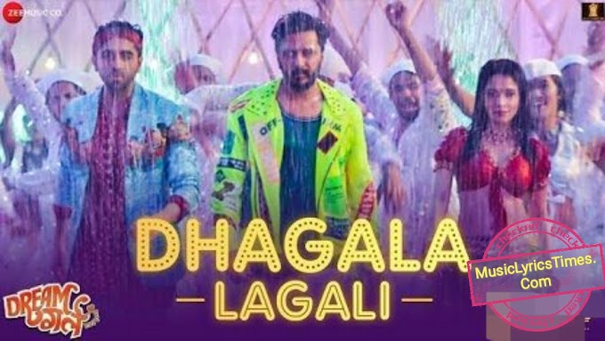 Dhagala Lagali Song Lyrics.
