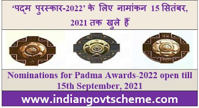 Nominations for Padma Awards-2022