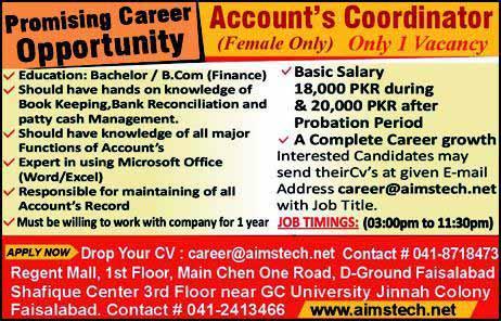Jobs in Faisalabad as Female Accounts Coordinator