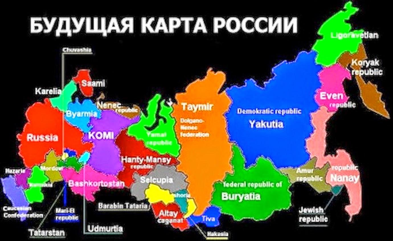 карта раздела России