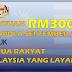 Bantuan RM300 Bermula September 2021 Untuk Semua Rakyat Malaysia Yang Layak