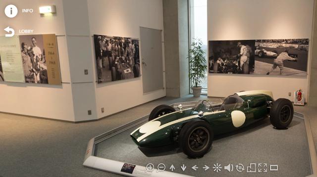 Museu Virtual da Honda