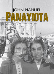 Latest novel - Panayiota