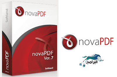 program novapdf