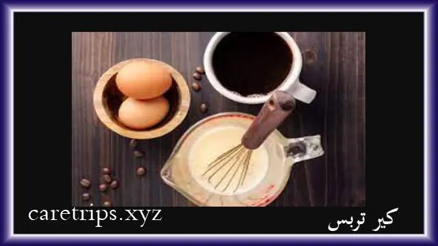 ماسك القهوة والبيض للشعر