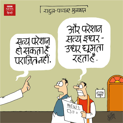 Sachin Pilot, Rajstahan, Congress, Political Cartoon, Indian Political cartoon, kirtish BHatt, BJP cartoon