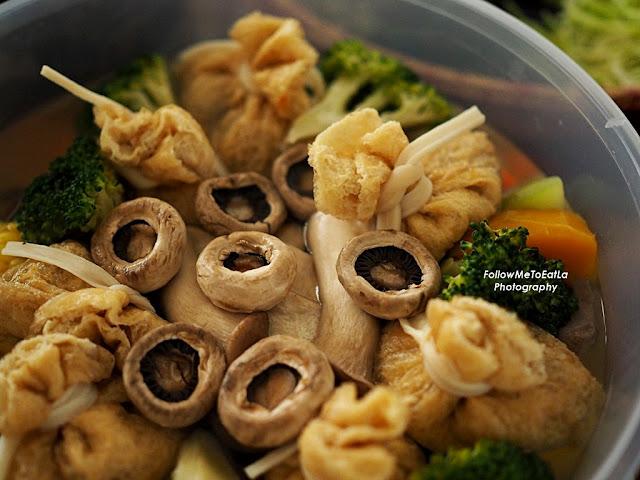'Prosperity Vegetable Treasure Pot (Oolong Tea)'