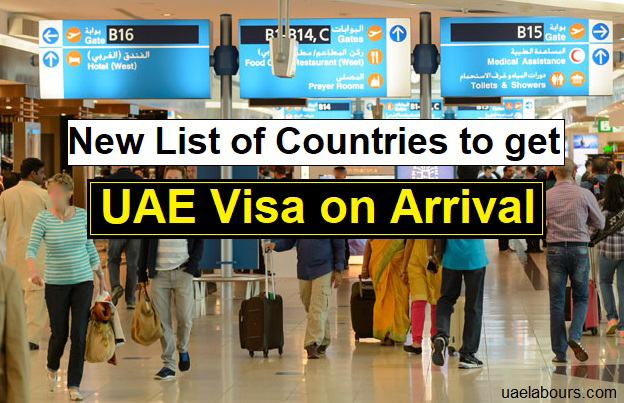 Visa on arrival, uae visa on arrival, visa on arrival for Indians, Dubai visa on arrival