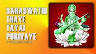 Saraswathi Thaye