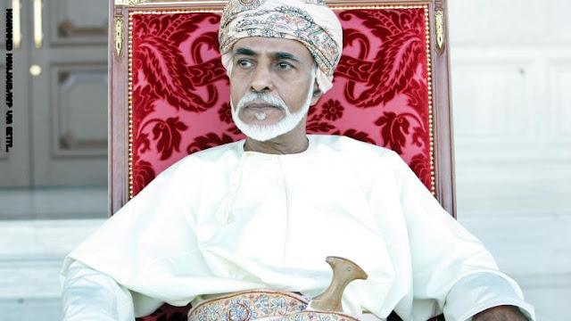 أول تعليق أمريكي على وفاة السلطان قابوس بن سعيد