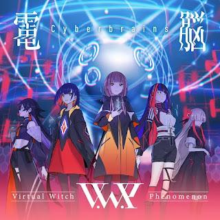 V.W.P - Dennou (Cyberbrains)