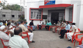 शांति समिति की बैठक का आयोजन किया गया
