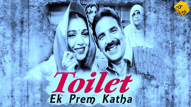 Toilet: Ek Prem Katha' Trailer : Akshay Kumar And Bhumi Pednekar Shares A Strong Message