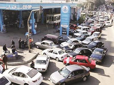 انخفاض اسعار البنزين, اسعار البنزين, البنزين والغاز,