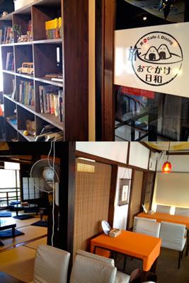 旅Cafe&Dining おでかけ日和