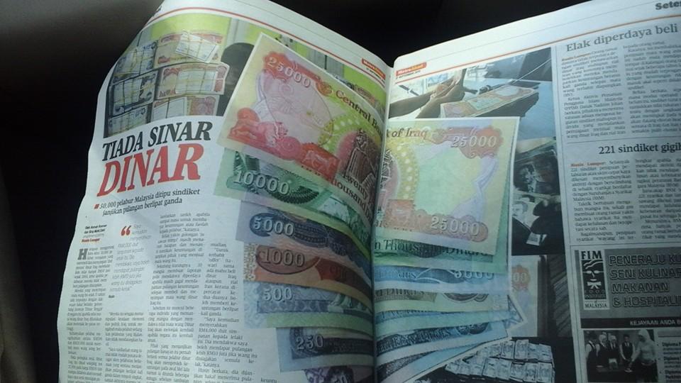 Tukar Matawang Dinar Iraq