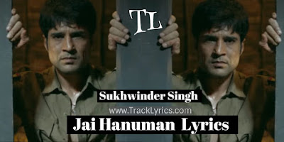 jai-hanuman-lyrics-pranaam