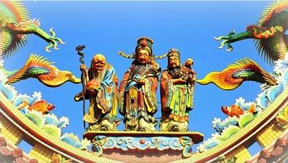 ฮก ลก ซิ่ว (福禄寿)
