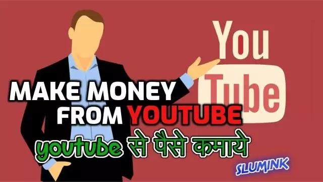 A Beginner's Guide To Making Money On YouTube हिंदी में YouTube पर पैसे कमाने का तरीका जानें
