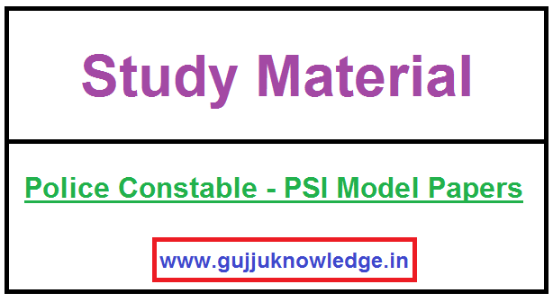 Police Constable - PSI Model Papers