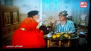 تردد قناة اليوم 1 للافلام العربية على النايل سات