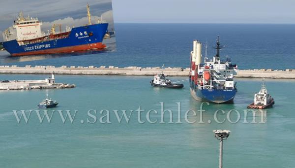بعد موافقة الفريق الطبي ..   السفينة التي بها عمال صينيين ترسو  بميناء تنس
