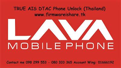 Unlock ] AIS Lava Phone Unlock ~ Thia Apple