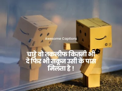 sad love quotes hindi, sad love quotes in hindi for whatsapp, sad hindi status, whatsapp sad status,