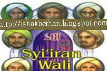 Download Mp3 Qosidah Hj Umi Fatah Syi'iran Wali
