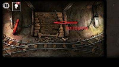 топором разбиваем деревянную стенку в игре выход из заброшенной шахты