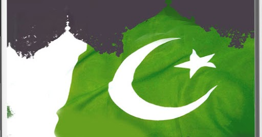 پاکستان نامه  Pakistan Posts cover image