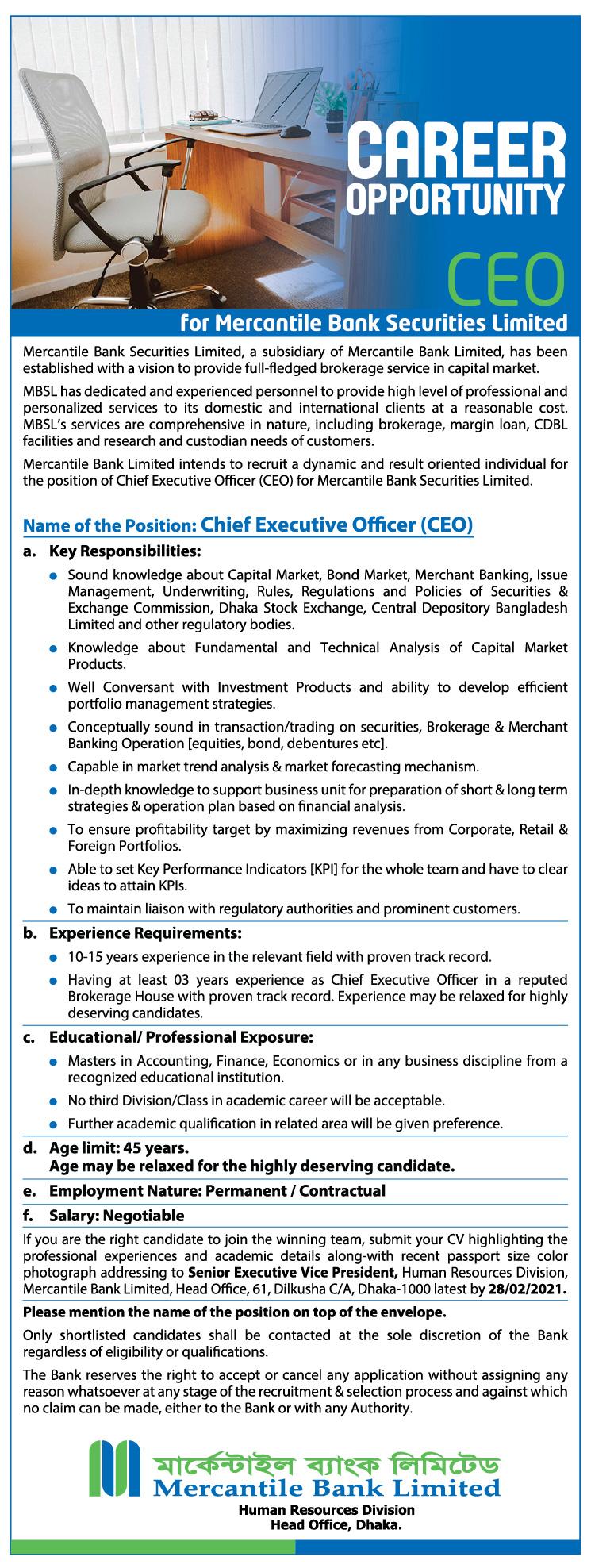 মার্কেন্টাইল ব্যাংক নিয়োগ বিজ্ঞপ্তি ২০২১ - Mercantile Bank Job Circular 2021