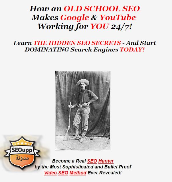 كورس SEO CBTube Hunter لتحسين السيو والظهور في الفحات الاولى لجوجل واليوتوب 2016