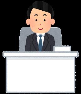 役職のある会社員のイラスト(男性3)