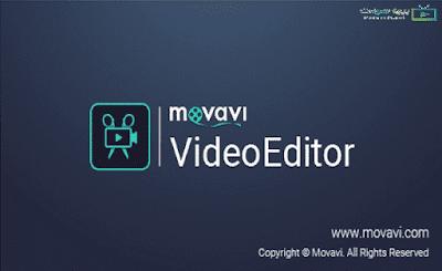 تحميل برنامج مونتاج Movavi Video Editor