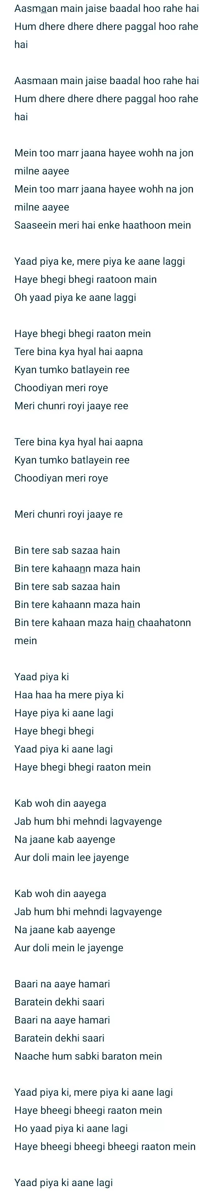 yaad piya ki aane lagi lyrics याद पिया की - neha kakkar