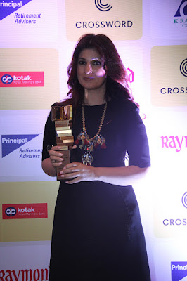Mrs Funnybones by Twinkle Khanna wins the Raymond Crossword Book Award popular award nonfiction category