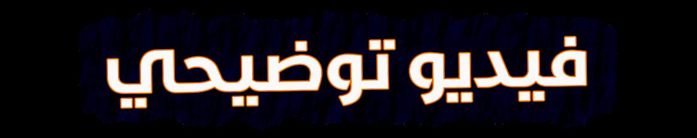 تحميل برنامج وين زيب عربي مجاني