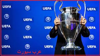 مواعيد مباريات دوري ابطال اوروبا 2020
