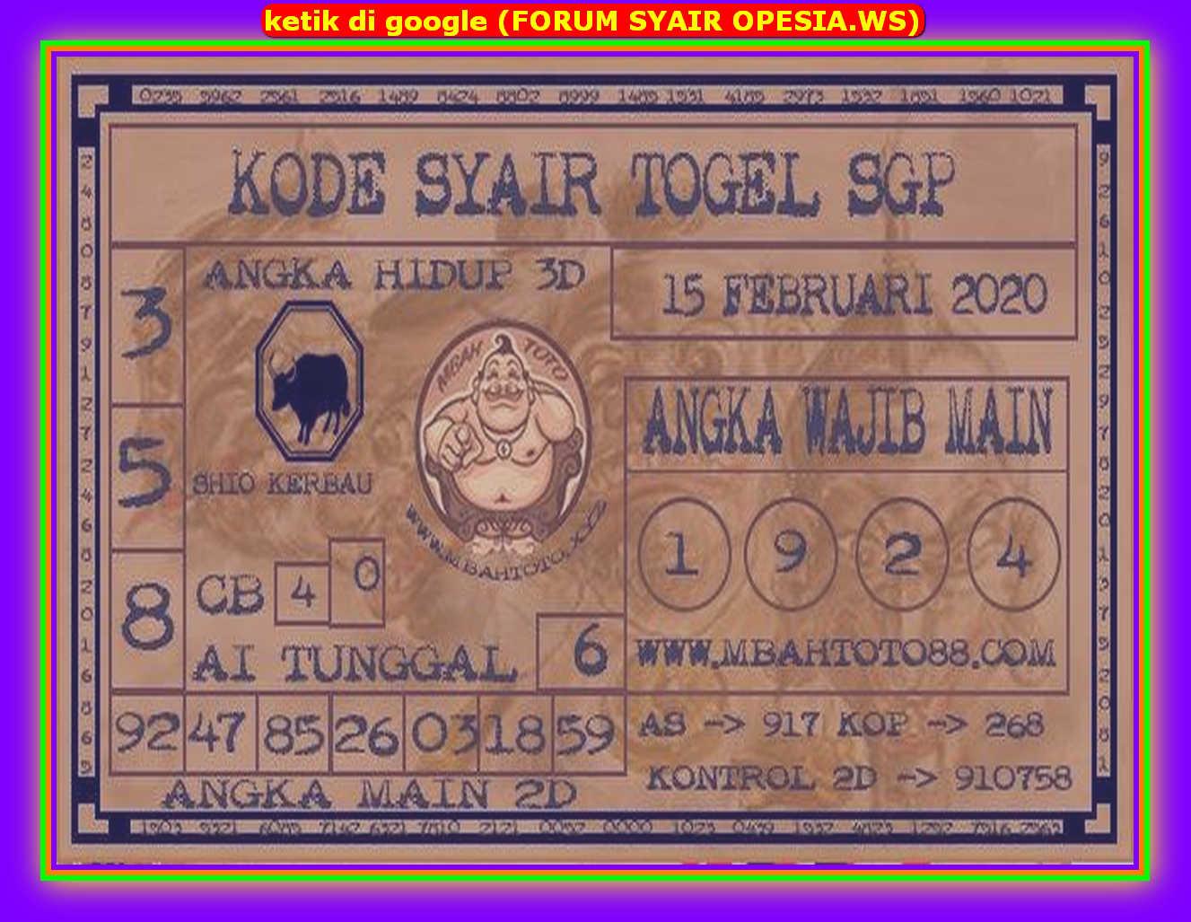 Kode syair Singapore Sabtu 15 Februari 2020 112