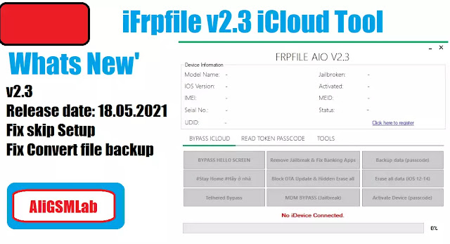 iFrpfile v2.3 iCloud Tool