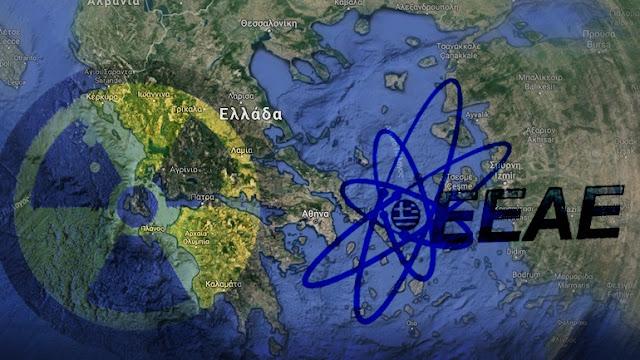 Ανιχνεύθηκε ραδιενέργεια στην ατμόσφαιρα της Ελλάδας