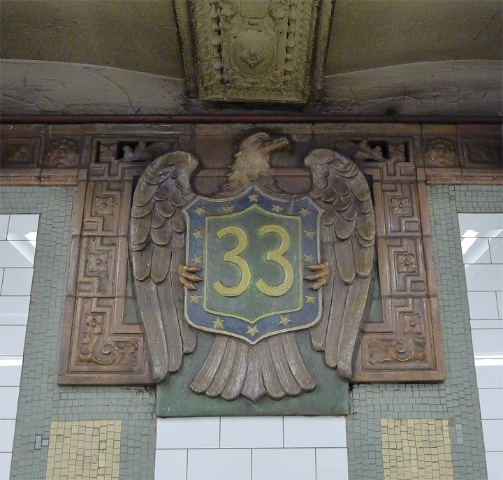 Architectural Tiles Glass And Ornamentation In New York Subway