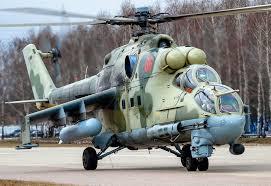 MI-24V हेलीकाप्टर